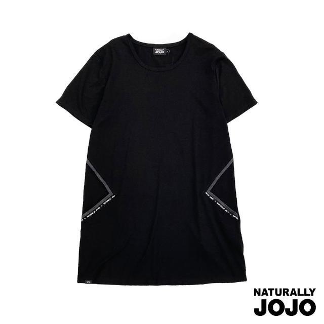 【NATURALLY JOJO】三角口袋設計長版T(黑)