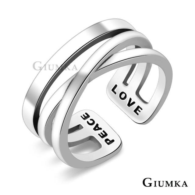 【GIUMKA】純銀戒指 925純銀戒指寬版開口戒 交叉戒 男女個性銀戒 仿舊刷黑處理 MRS20030(銀色)