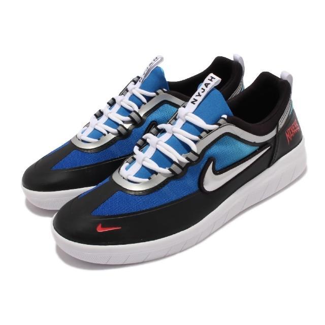 【NIKE 耐吉】滑板鞋 SB Nyjah Free 2 PRM 男鞋 聯名款 鞋墊黑豹圖案 反光 運動 穿搭 黑 藍(DC9104-400)