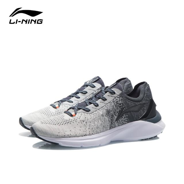 【LI-NING 李寧】雲雀男子一體織休閒慢跑鞋 南極灰/凝雪灰(ARSR023-3)