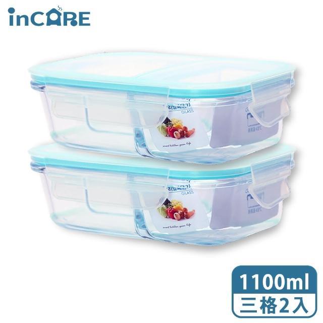 【Incare】熱銷韓國強化玻璃分隔保鮮盒-1100ml三格(超值兩入組)