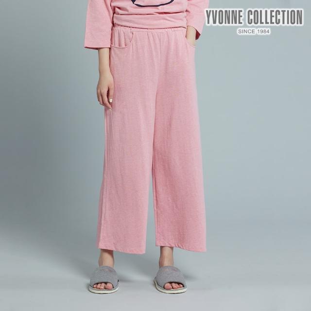 【Yvonne Collection】網路限定 素面寬褲(粉M)