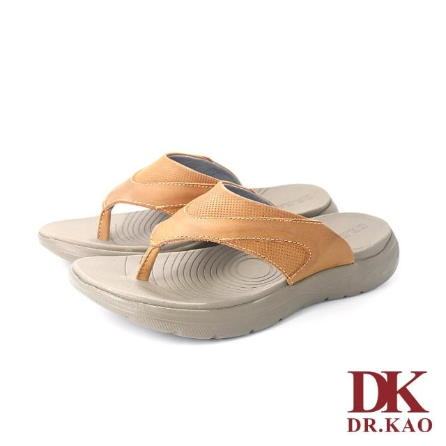 【DK 高博士】極簡風格氣墊男涼拖鞋 74-1206-55 棕色