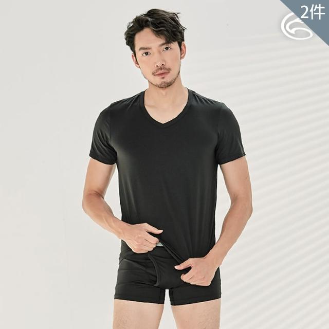 【ADISI】男Tactel Pro短袖快乾排汗V領內衣AL2111191(防曬 UPF50+ 抗紫外線 彈性 速乾 透氣 輕量)