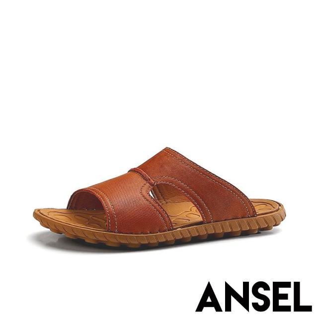 【ANSEL】真皮頭層牛皮細緻車線造型休閒拖鞋-男鞋(棕)