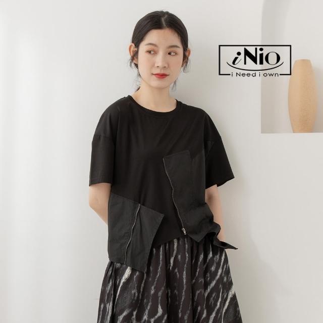 【iNio 衣著美學】不規則下擺 拼接設計 短袖上衣(S-L適穿)-現貨快出C1W1230