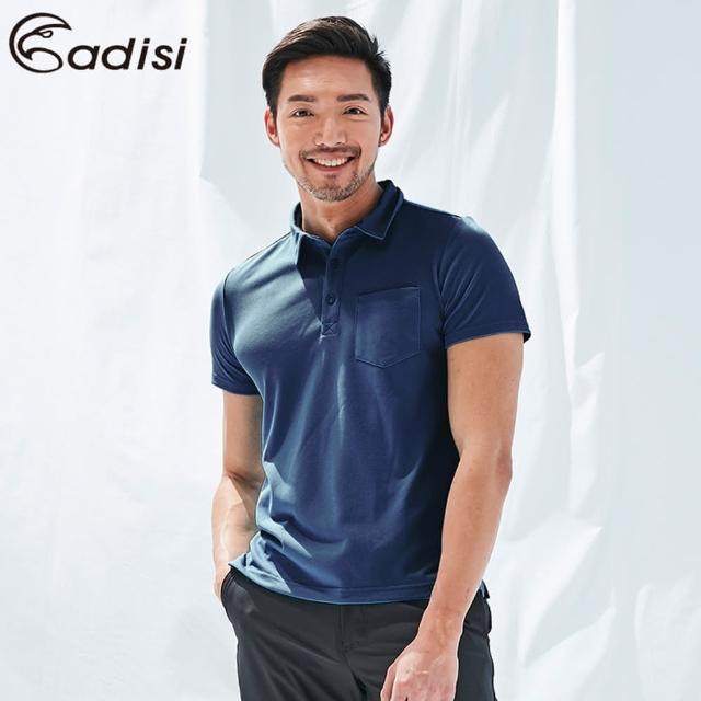 【ADISI】男COOL鈦透氣速乾POLO衫AL1911071 / M-2XL(UPF50+、抗紫外線、防曬、降溫)