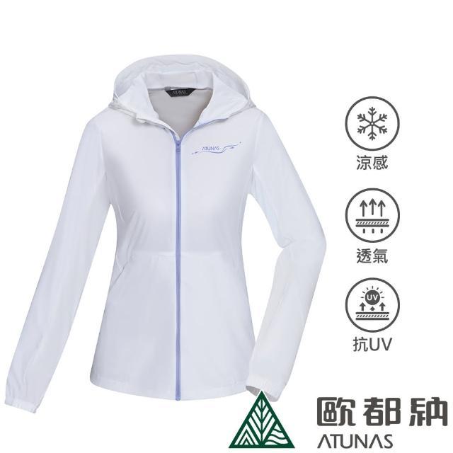 【ATUNAS 歐都納】女款動感隨行涼感防曬輕薄風衣外套(A2GA2110W白/輕量易攜帶/透氣/休閒)