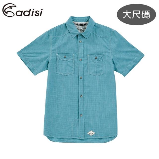 【ADISI】男短袖休閒麻感超透氣外穿式襯衫AL1911040-1 / 大尺碼(UPF30+、抗紫外線、快乾)