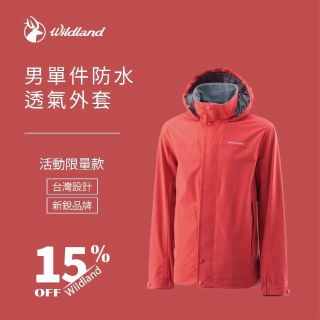 【Wildland 荒野】男 單件防水透氣外套-橘紅色 0A21912-13(戶外/彈性/保暖/連帽外套)