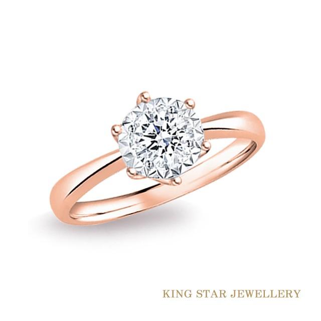 【King Star】30分永恆18K玫瑰金鑽戒(最白D color /3 Excellent極優 八心八箭)