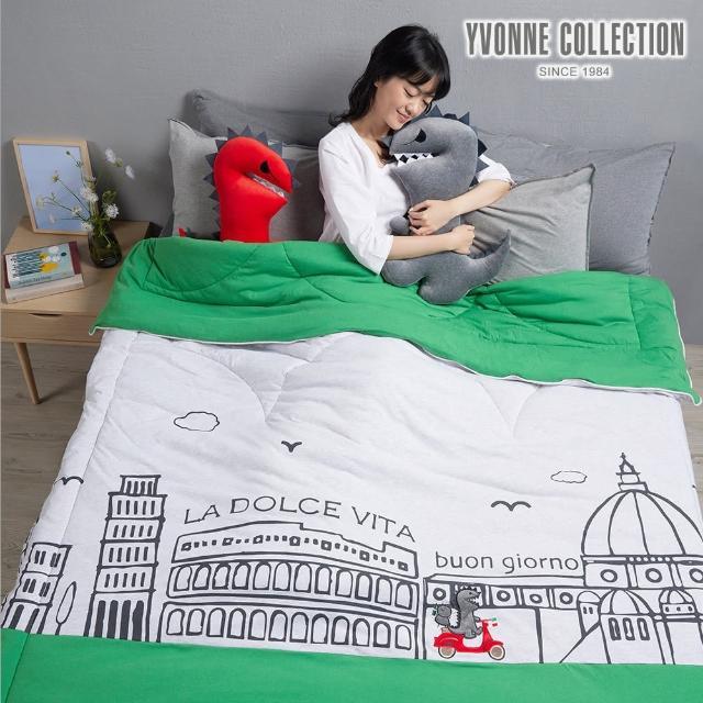 【Yvonne Collection】網路限定 義大利雙人四季被(綠)
