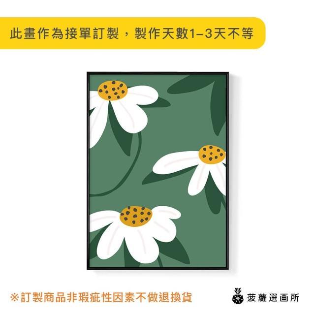【菠蘿選畫所】日式小花I-42x60cm(玄關掛畫/臥房/複製畫/花/床頭櫃/新年佈置)