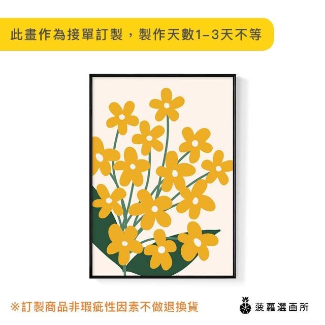 【菠蘿選畫所】日式小花II-30x40cm(玄關掛畫/臥房/複製畫/花/床頭櫃/新年佈置)