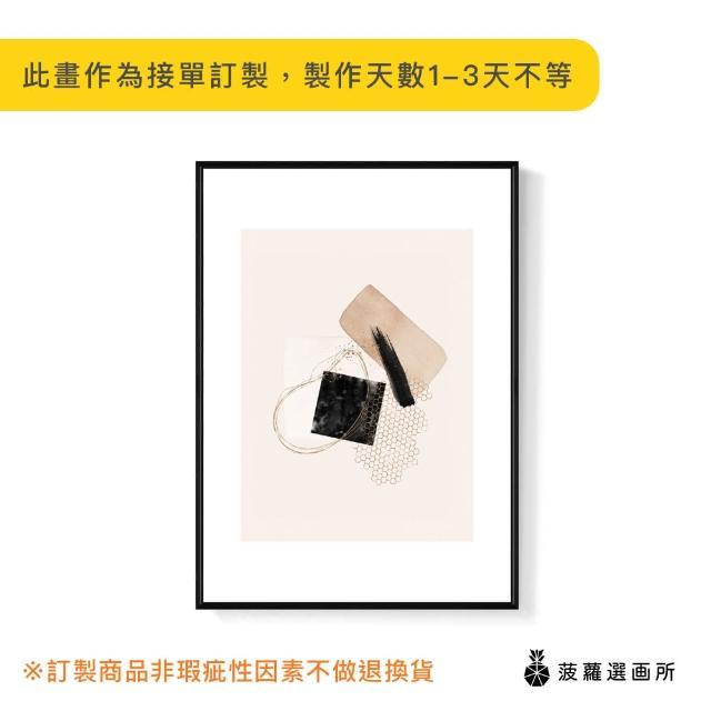 【菠蘿選畫所】幾何 •典雅III-42x60cm(畫/臥室/玄關/雅緻/民宿/辦公室/冬季掛畫)