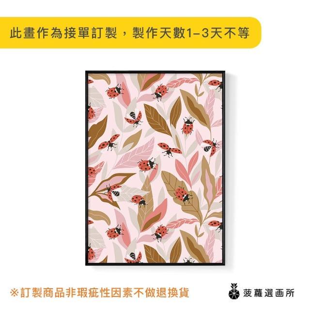 【菠蘿選畫所】瓢蟲嬉遊記-42x60cm(客廳掛畫/臥房掛畫/複製畫/居家佈置/自然裝飾)