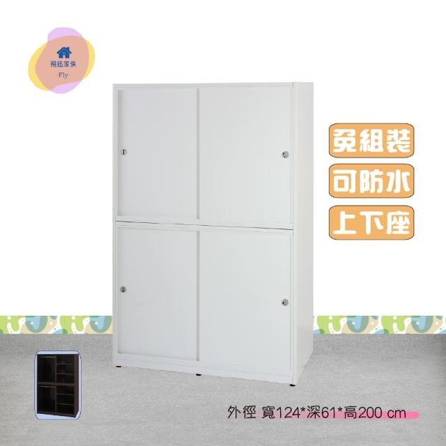 【·Fly· 飛迅家俱】4尺滑推門塑鋼吊衣櫃/右6層收納(上下2座)