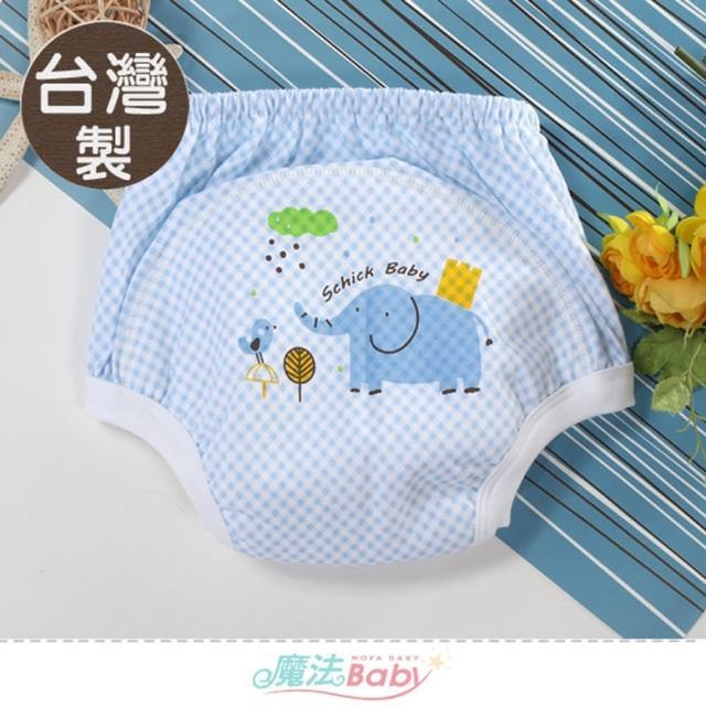 【魔法Baby】寶寶尿褲 台灣製嬰幼兒學習褲 強吸防漏尿褲(b0385)