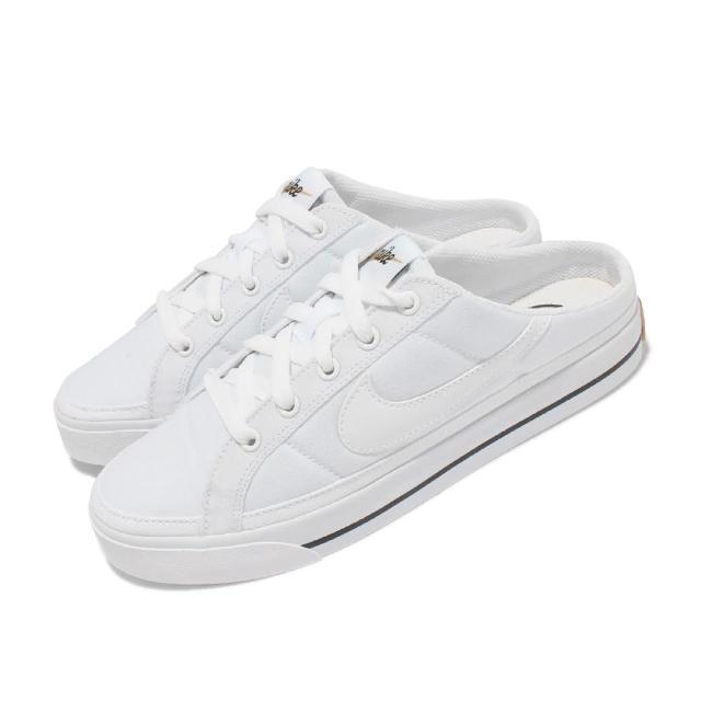 【NIKE 耐吉】休閒鞋 Court Legacy Mule 女鞋 穆勒 基本款 半包拖 套腳 帆布 白 黑(DB3970-100)