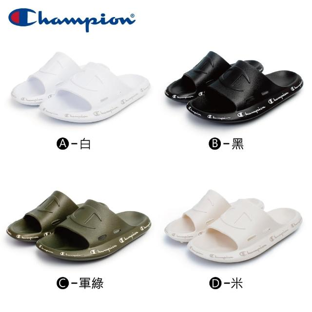 【Champion】男/女 拖鞋 防水運動拖鞋 UFO SILDE(共四色)