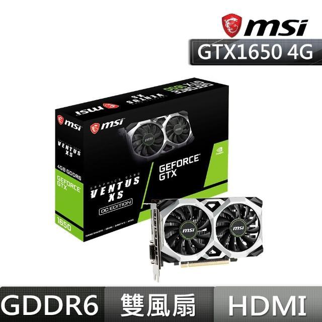 微星GTX 1650 D6 VENTUS XS OC 4G顯示卡+X470 GAMING PLUS MAX主機板