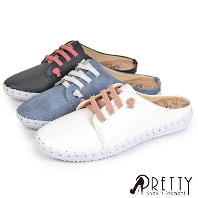 【Pretty】台灣製撞色彈性鬆緊帶休閒穆勒拖鞋(藍色、白色、黑色)