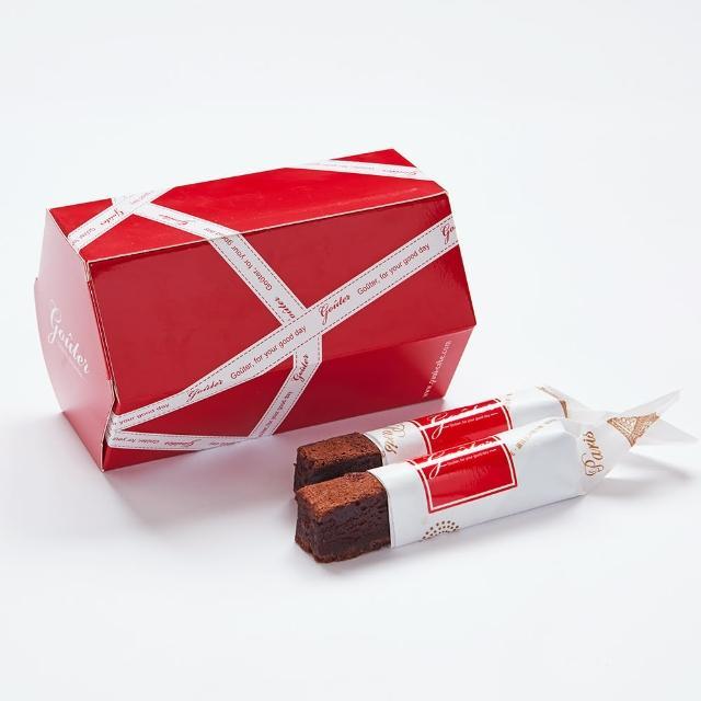 【雅培米堤】真巧巧克力禮盒-12入(|巧克力蛋糕|巧克力條|下午茶|點心|伴手禮)