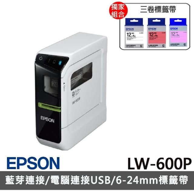 【三年保固超值組】贈3捲標籤帶【EPSON】LW-600P 智慧型手寫標籤印表機(內附原廠變壓器/專)