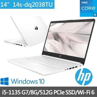 【HP獨家滑鼠/行電組】超品14 14s-dq2038TU 14吋輕薄筆電-極地白(i5-1135 G7/8G/512G PCle SSD/Win10)