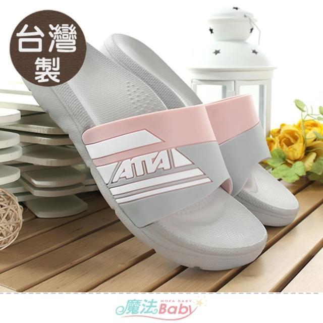 【魔法Baby】女運動拖鞋 台灣製舒適足弓時尚美型休閒運動拖鞋(sd0724)