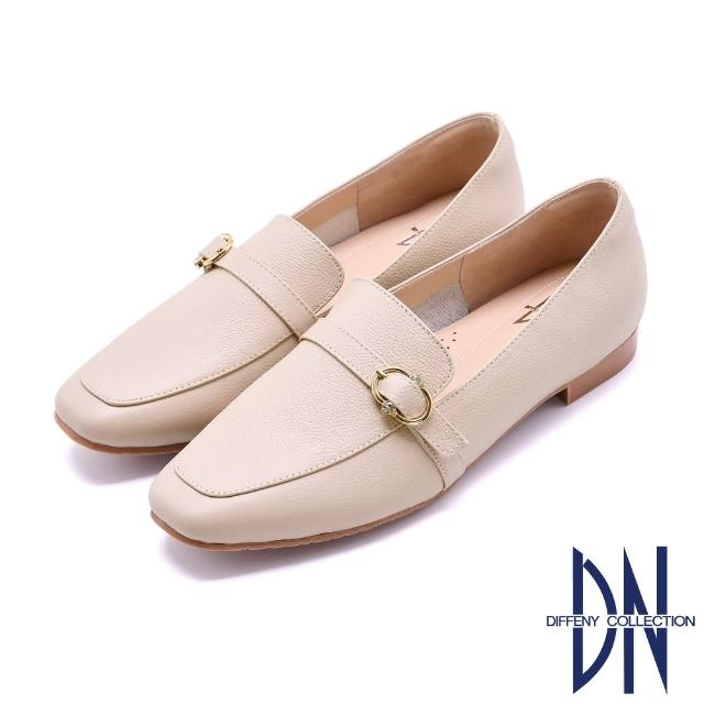 【DN】樂福鞋_MIT真皮圓鑽飾釦牛皮樂福鞋(米)