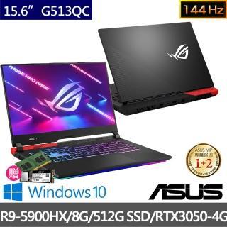 【ASUS升級全餐-附8G/512G SSD組】ROG G513QC 15.6吋電競筆電(R9-5900HX/8G/512G SSD/RTX 3050 4G/W10)