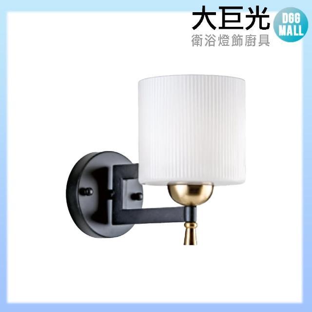 【大巨光】古典風 E27 單燈 壁燈-小(LW-10-4675)
