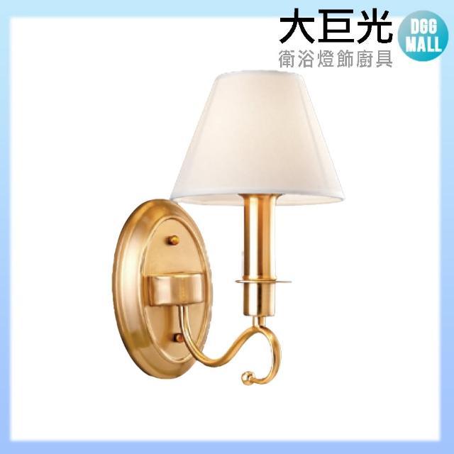 【大巨光】現代風 E14 單燈 壁燈-中(LW-10-4665)