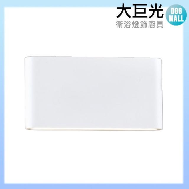 【大巨光】工業風 附LED 12W壁燈-小(LW-10-4688)