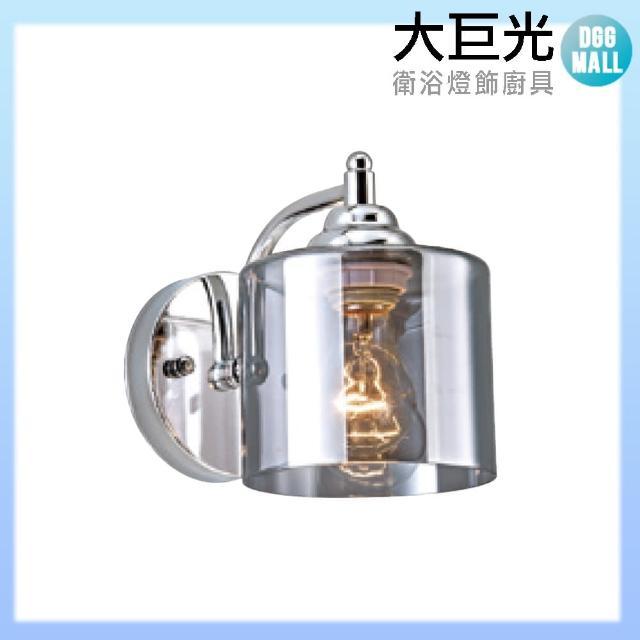 【大巨光】古典風 E27 單燈 壁燈-小(LW-10-467A)