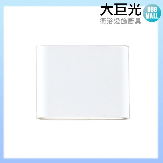 【大巨光】工業風 附LED 6W壁燈-小(LW-10-4689)