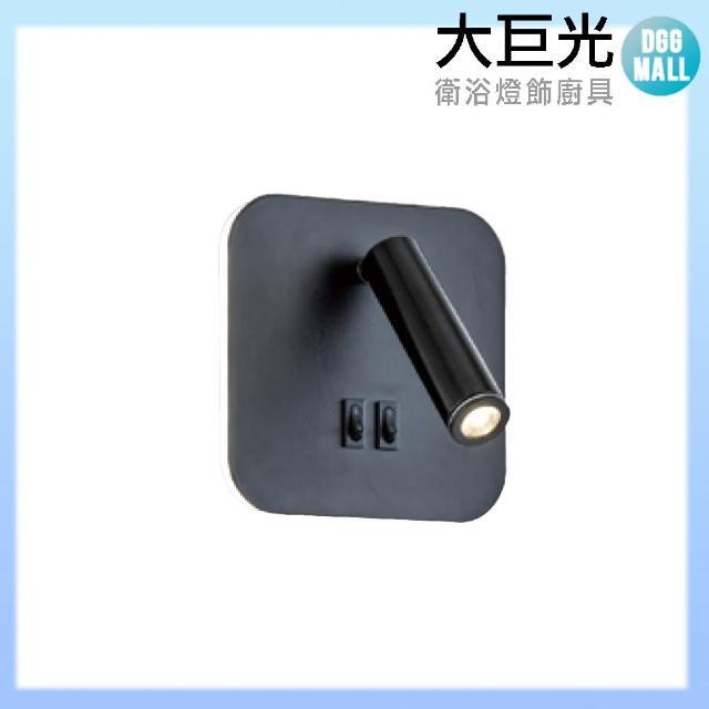 【大巨光】工業風 附LED 8+1W壁燈-小(LW-10-468A)