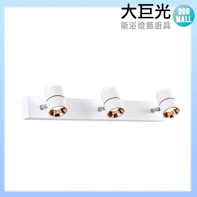 【大巨光】工業風 附LED 18W壁燈-中(LW-10-4683)
