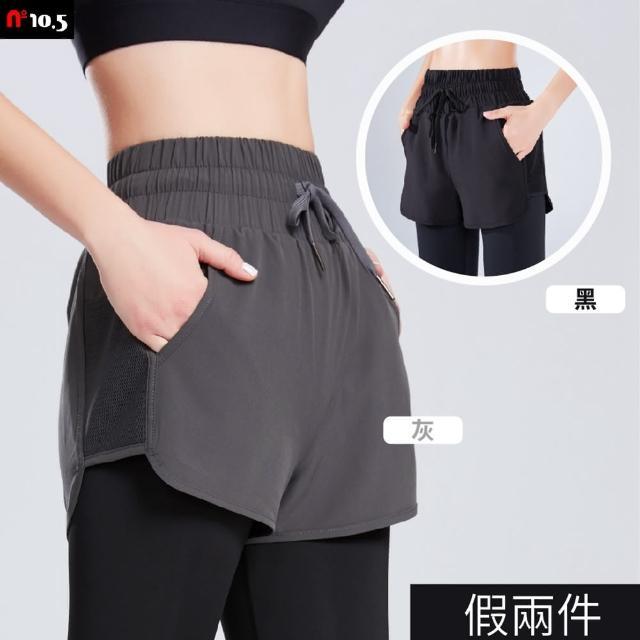 【N10.5】假兩件式休閒運動健身褲(黑、灰)