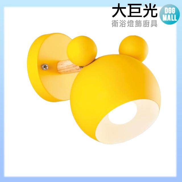 【大巨光】童趣風 E27 單燈 壁燈-小(LW-10-4692)
