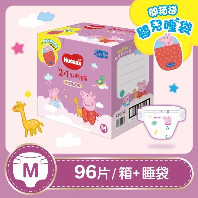 【HUGGIES 好奇】裸感紙尿褲黏貼型佩佩豬聯名好眠禮箱(M48片x2包+佩佩豬嬰兒睡袋)