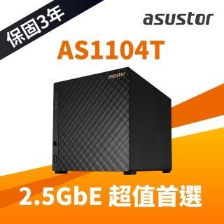 【搭WD 4TB Plus x2】ASUSTOR 華芸 AS1104T 4Bay NAS網路儲存伺服器