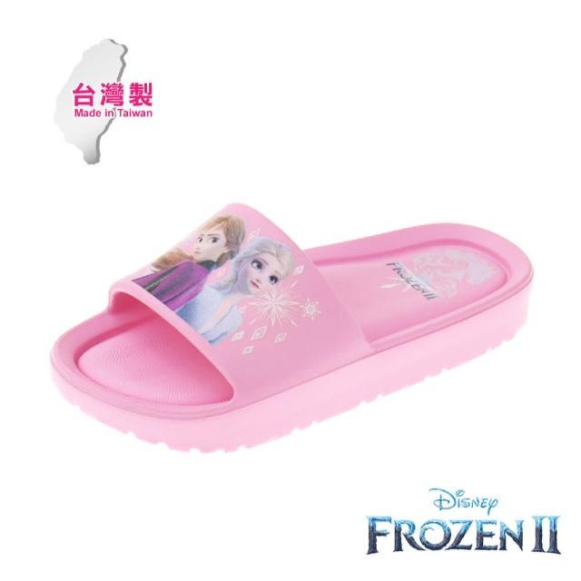 【Disney 迪士尼】童鞋 冰雪奇緣 輕量拖鞋/Q彈減壓 正版MIT(FOKS94053粉紅)