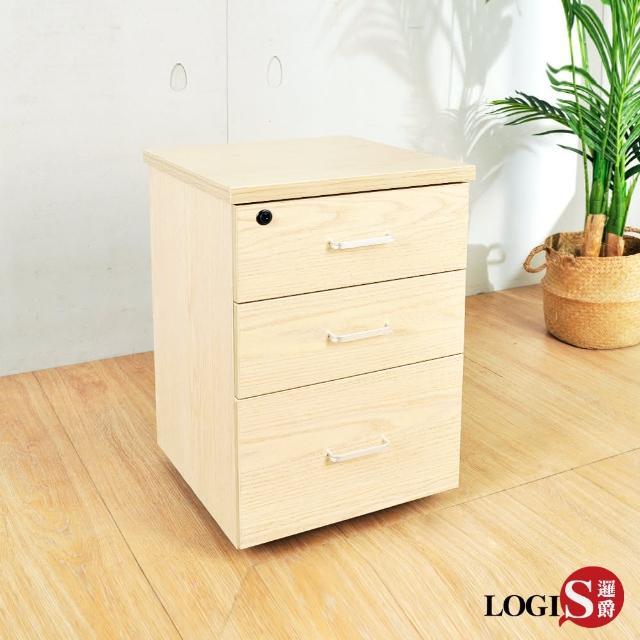 【LOGIS】無印歐風活動櫃(抽屜櫃 收納櫃)