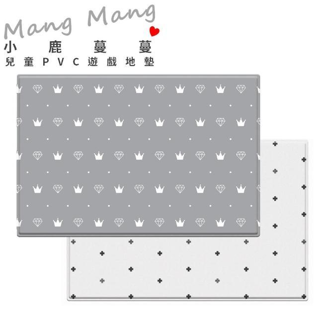 【Mang Mang 小鹿蔓蔓】兒童PVC遊戲地墊(鑽石皇冠)