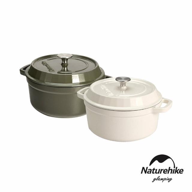 【Naturehike】露營野炊雙耳琺瑯鍋24cm CJ021