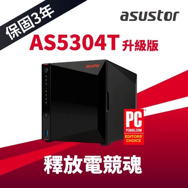 【搭希捷 4TB x2】ASUSTOR 華芸 AS5304T 升級版 4Bay NAS 網路儲存伺服器