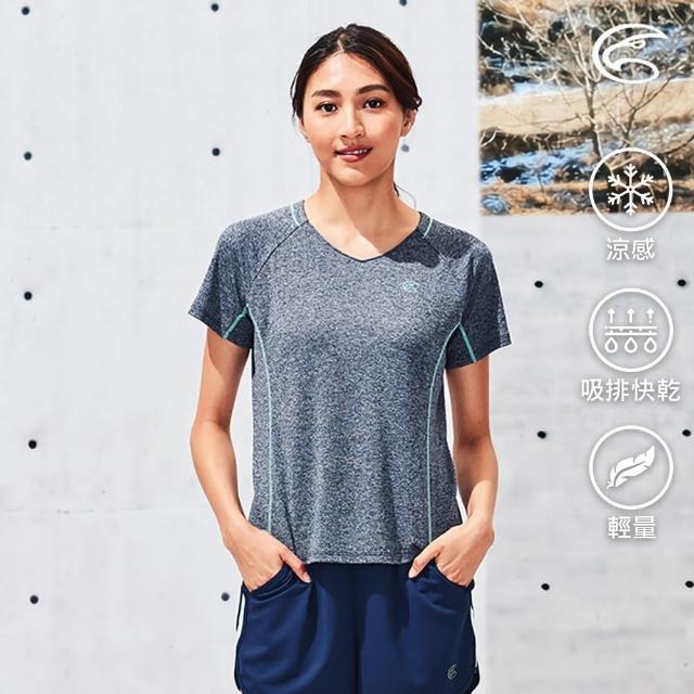 【ADISI】女V領涼感智能纖維速乾短袖上衣AL2111144(吸濕排汗 快乾 單向導濕 涼感 排汗衣)