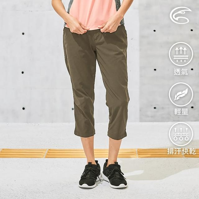 【ADISI】女SUPPLEX彈性吸排修身八分褲AP2111158(防曬 吸濕 速乾 輕薄 休閒褲)